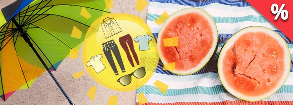 Outlet für den Sommer: Sonderpreise, begrenzte Bestände!